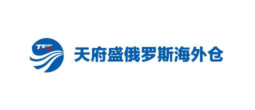 天府盛(北京)国际供应链管理有限公司