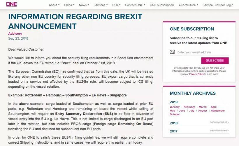 货代注意:英国脱欧临近,船公司发布紧急通知!