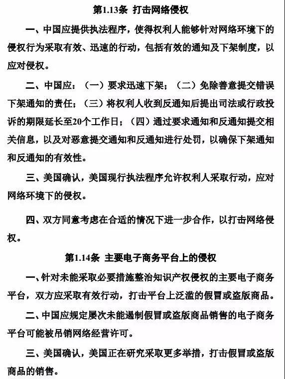 """中美联合执法,竟引发跨境电商圈""""地震""""!"""