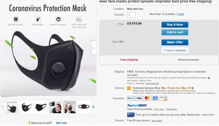 eBay禁止销售所有口罩和洗手液