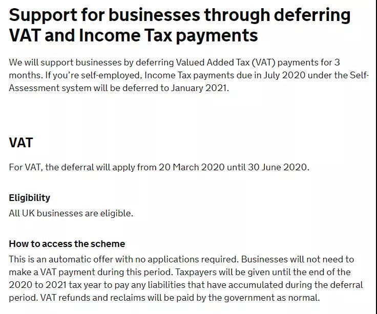 英国VAT免税到6月份,有此等好事!