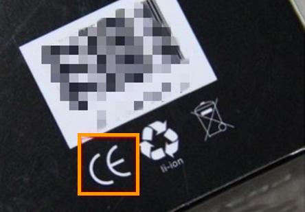 终于找到之前被说不合规销售的原因!亚马逊欧洲站CE Mark