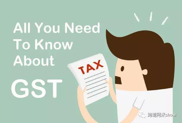跨境电商VAT税务规划不得不说的秘密
