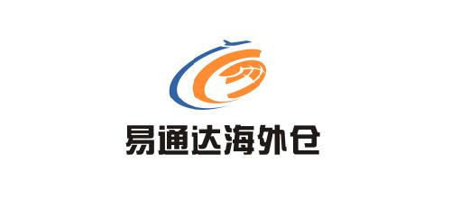 深圳市易通达海外仓信息科技有限公司