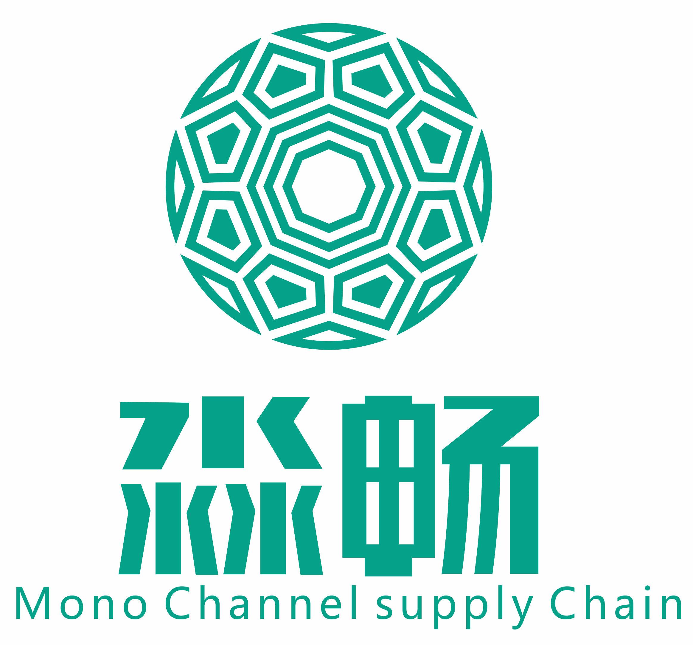 深圳市淼畅物流供应链有限公司