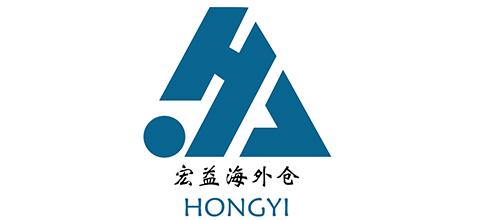 深圳市宏益国际跨境电商服务有限公司