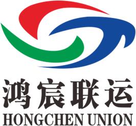 深圳市鸿宸联运国际货运代理有限公司