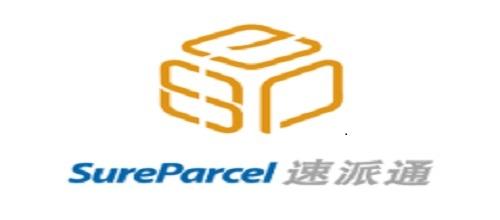 速派通(深圳)供应链管理有限公司