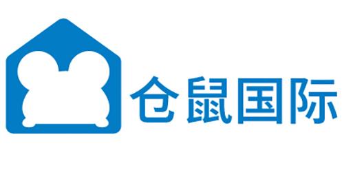 深圳市易通跨境电商物流有限公司