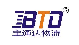 深圳市宝通达国际货运代理有限公司