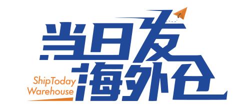 ShipToday Warehouse Inc