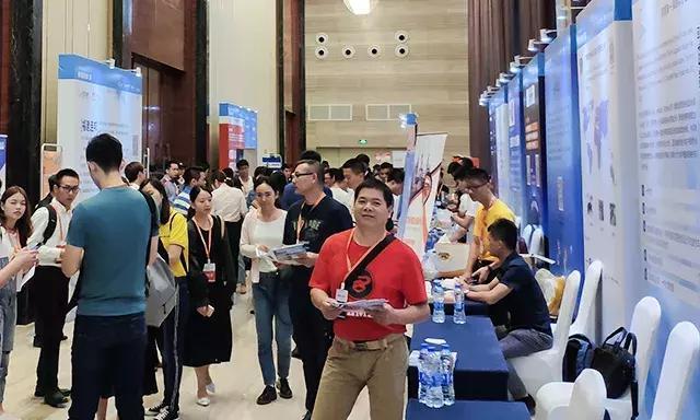 第二屆跨境電商科技大會