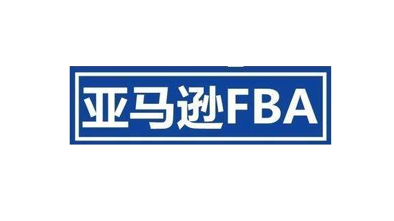 亚马逊FBA为什么要换标