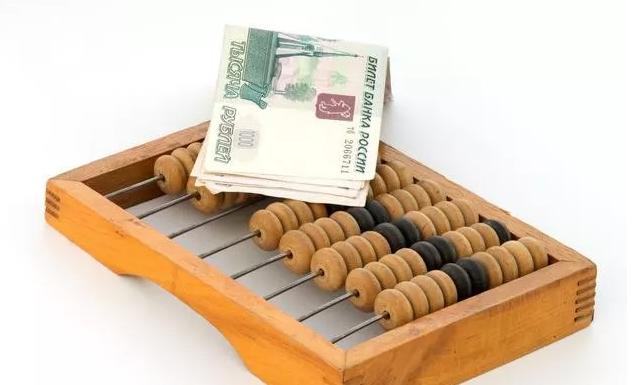 写给新卖家 - 个人做跨境电商,启动资金需要多少?