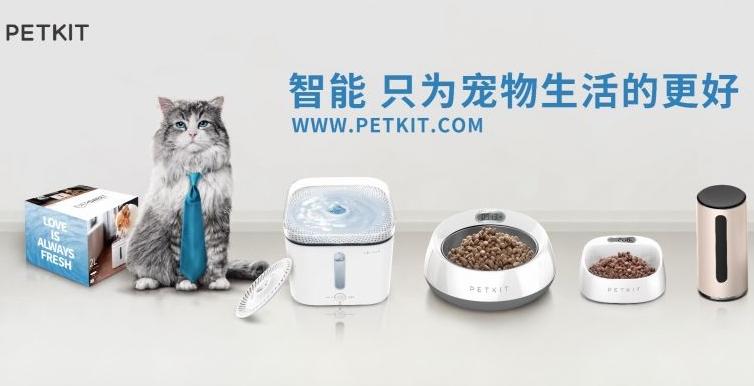 亚马逊宠物用品大牌获C轮融资 智能养宠市场蛋糕越来越大