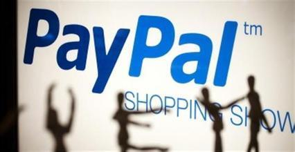 PayPal个人账户和企业账户的区别
