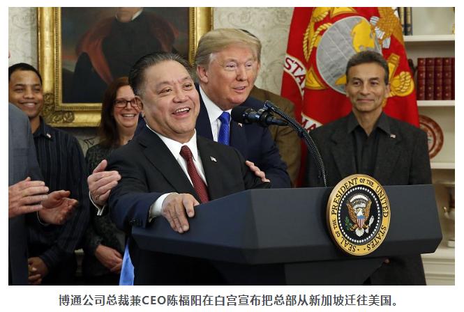 博通称华为禁令将致年收入减少20亿美元
