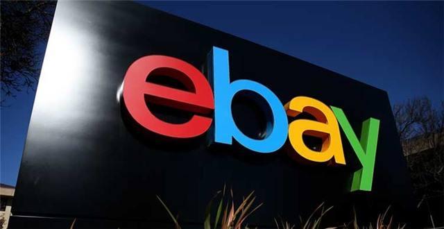 如何快速提升eBay销量?