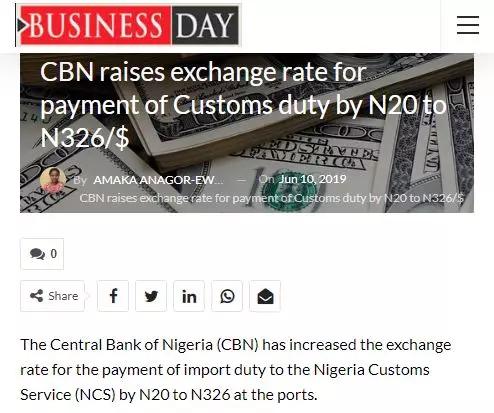 卖家注意!尼日利亚突发新政致使清关成本上涨6.5%!