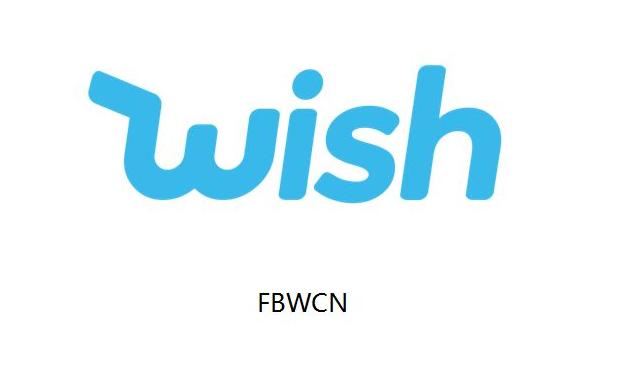 FBW步骤申请指南(FBW US和FBW EU)