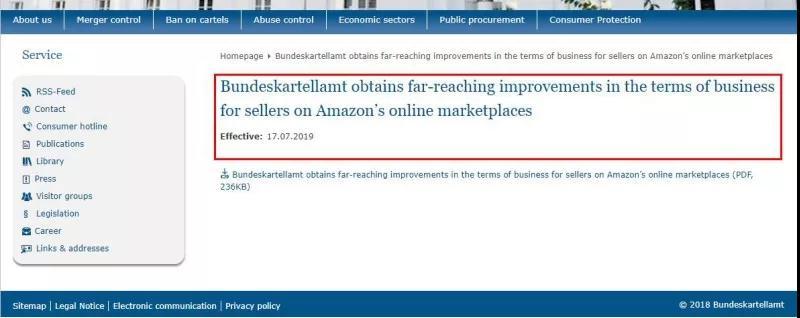 树大招风!亚马逊被怼,会员日卖出140多亿的第三方卖家要笑醒了