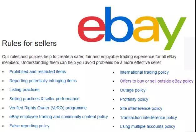 eBay发布2019年秋季卖家更新,卖家保护是重点