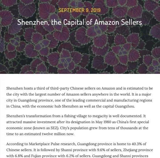 中国哪个城市做亚马逊的最多,猜对前三算你狠!