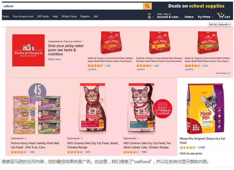 您在亚马逊上查看的更多产品来自广告