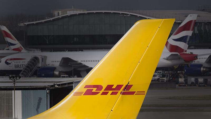 注意:2019年9月底,国际快递DHL将调整新的计重收费方式