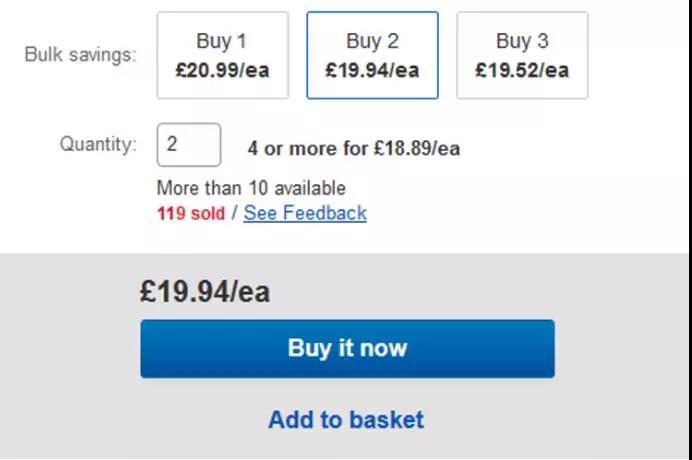 福利来了!eBay Multi-Buy对所有企业卖家开放