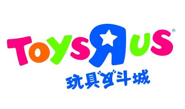 玩具巨头ToysRUs重新连接