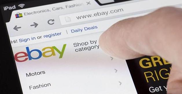 eBay用户表示对消失的优惠券感到沮丧