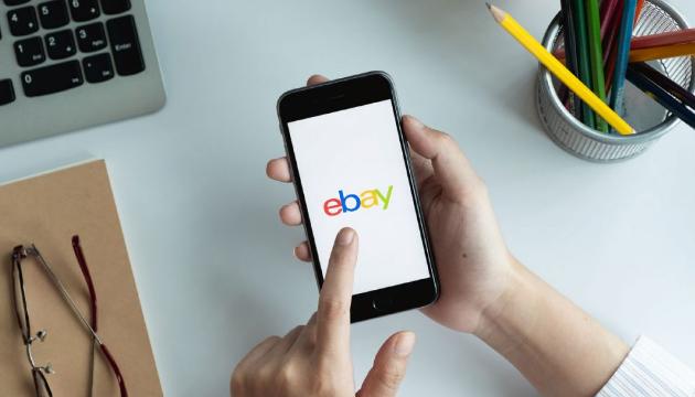 谨防!近日一些eBay卖家被诱骗支付额外费用