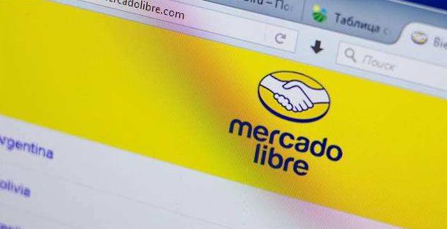 巴西电商巨头MercadoLibre:抱歉,我们不需要亚马逊!