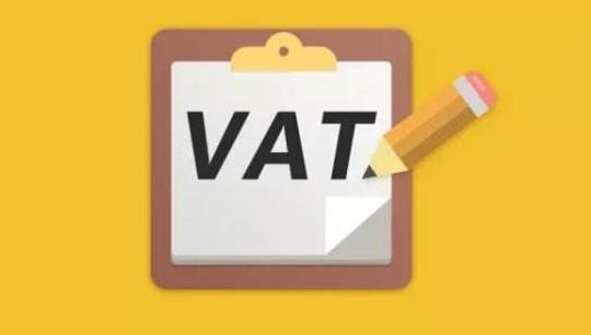 VAT重要通知:法国反欺诈法即将生效