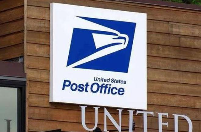 2020年USPS美国邮政费率变化