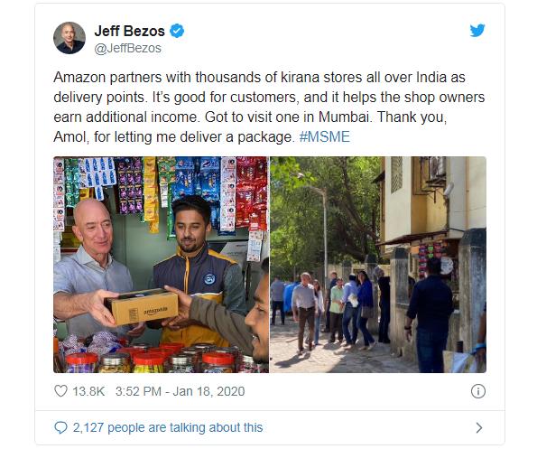 亚马逊新电商模式与印度成千上万的流行商店合作
