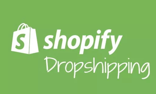 Shopify开店设置:产品上传及运费设置流程