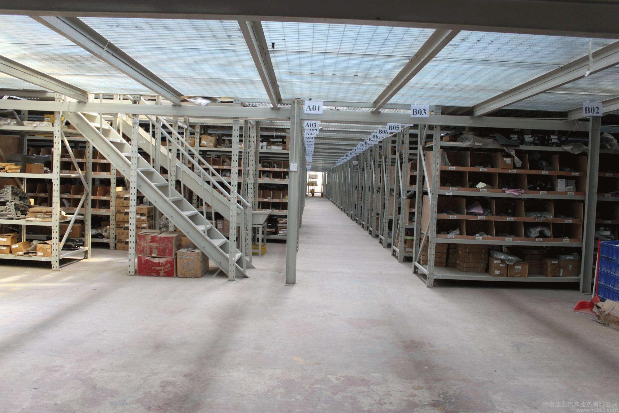 芝加哥海外仓