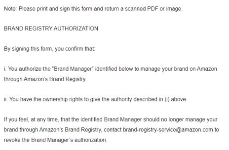 亚马逊品牌授权书