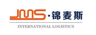锦麦斯供应链管理(苏州)有限公司