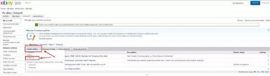 eBay运费设置