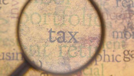 亚马逊退税流程介绍