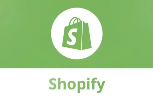 Shopify域名