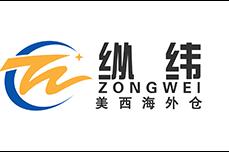 深圳市纵纬国际贸易供应链有限公司
