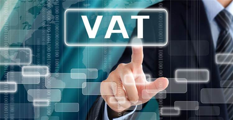 欧盟委员会对欧洲VAT系统提出深入改革