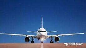 东南亚航空货运市场的重大机遇