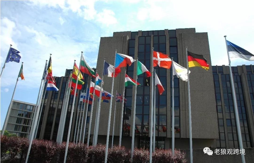 欧盟面临开展对在线VAT的审计调查