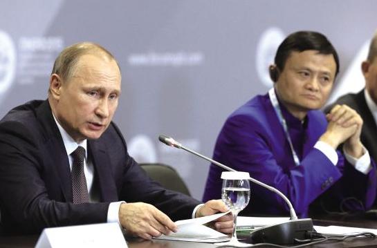 马云再出手!阿里巴巴与俄罗斯三巨头成立合资企业
