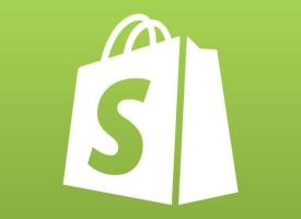 最新shopify店铺注册流程